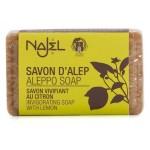 Vente Savon d'Alep au Citron 100g NAJEL
