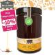 Miel De Cuba Bio 400g ou 750g MELLIDOR à partir de 3 -10%