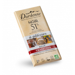 Chocolat noir 51% à pâtissier - 200g